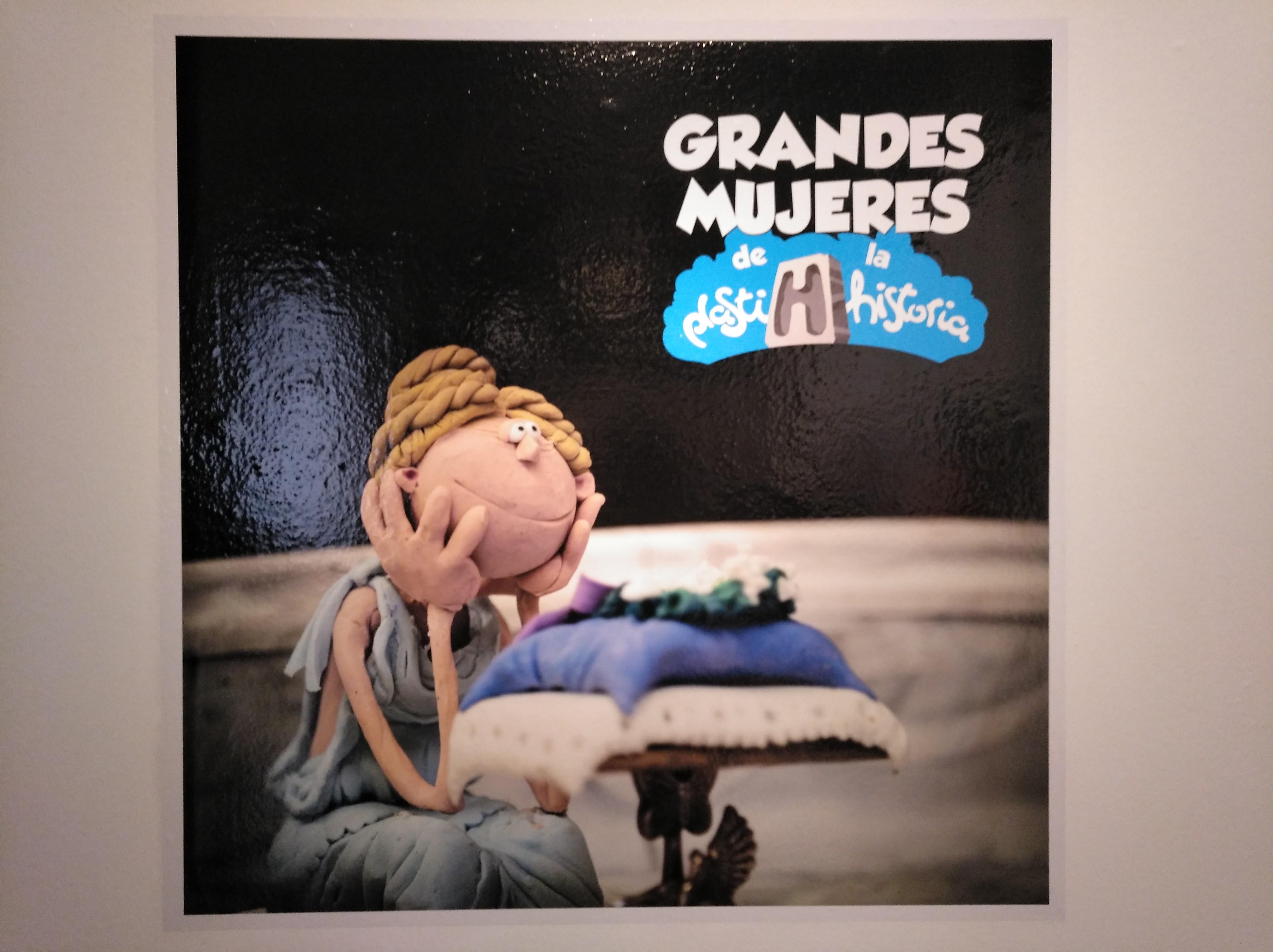Exposición Grandes Mujeres de la Plastihistoria Del 11 de Julio al 06 de Septiembre de 2019 Diputación de Cadiz