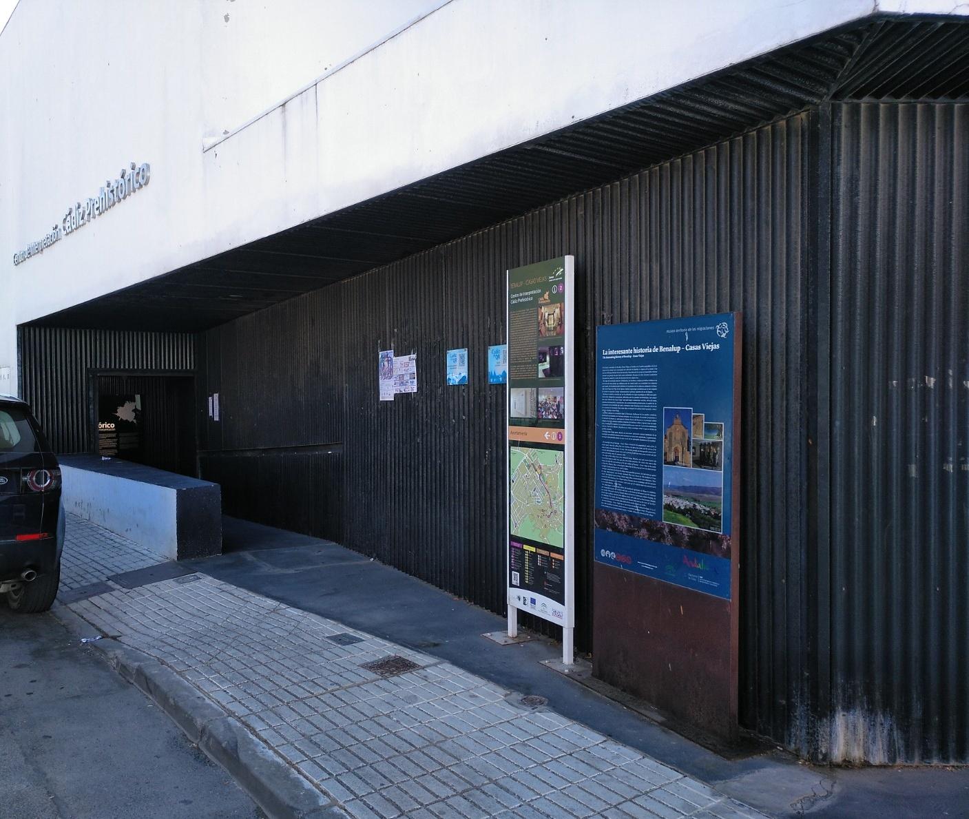 """Entrada Centro Interpretación """"Cádiz Prehistórico"""""""